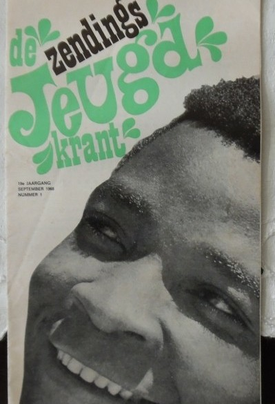 De zendings Jeugdkrant nr.1 - september 1968