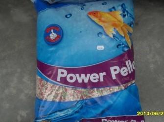 Vissenvoer Power pellet