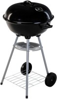 Kogelbarbecue - Ø46 cm  Alleen deze week 10% extra korting