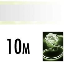LED Neonlight 10 meter wit  Alleen deze week 10% extra kort…