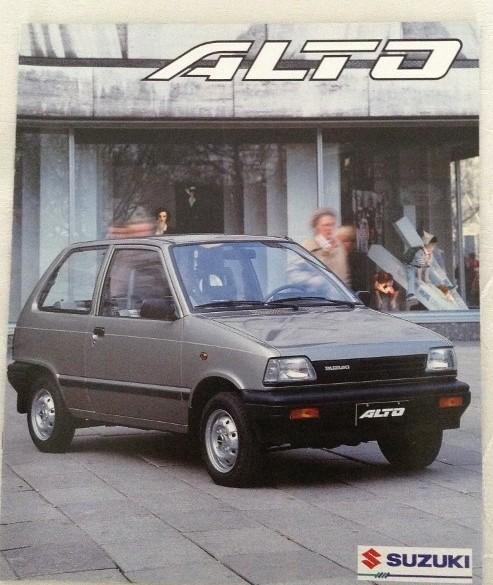 Folder - SUZUKI Alto - 1989