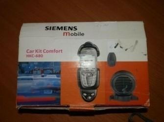 Siemens carkit