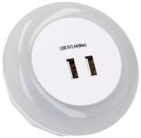 Nachtlamp met 2 USB-laders  Alleen deze week 10% extra kort…