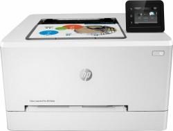 HP AiO Color Laserjet Pro MFP M254DW / WiFi
