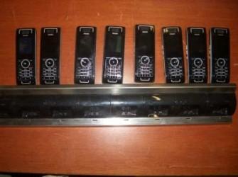GE1360 Philips Nec dect handset multilader G955