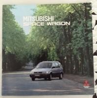 Brochure - Mitsubishi Space Wagon