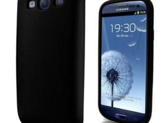 Nu: Samsung Galaxy SIII actie!