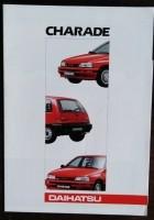 Brochure - Daihatsu Charade