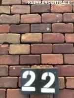 20270 325m2 gemêleerd gebakken klinkers keiformaat straatst…