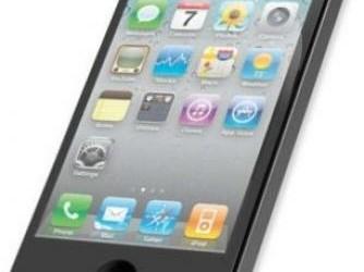 Iphone 4s beschermfolie Nu bij Royalphones