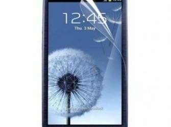 Samsung Galaxy S3 beschermfolie Nu bij Royalphones