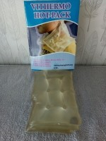 VITHERMO  Hot- pack warmtekussen voor nek en schouders