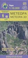 Wandelkaart 4.21 Meteora 3D Anavasi