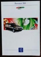 Folder - Peugeot 205 Color Line 1993