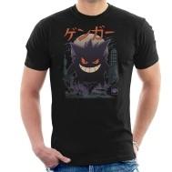 Gengar T-Shirt Kaiju Mix maat 176