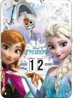 Frozen*Frozen Draaidoor kalender - Elsa - Anna - Ophangbaar…