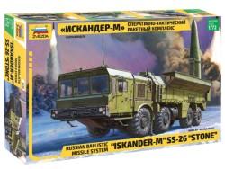 "Iskander-M SS-26  9K720 ""Stone"""