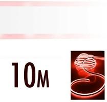 LED Neonlight 10 meter rood  Alleen deze week 10% extra kor…