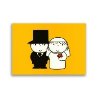 Dick Bruna ansichtkaart - bruidspaar