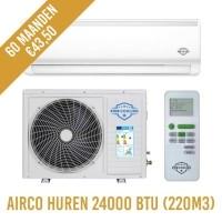 Airco Huren  24000 btu (220m3) 60 Maanden | €43,50