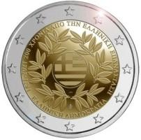 Griekenland 2 Euro 2021 '200 Jaar Griekse Revolutie'