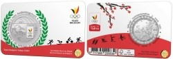 België 5 Euro 2020 Coincard Olympische Spelen Gekleurd