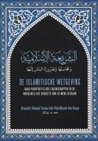 Islamitische wetgeving, haar voortreffelijke eigenschappen…