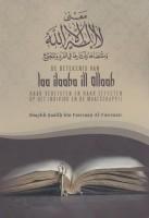 De Betekenis van Laa ilaaha ill Allaah, haar Vereisten en h…