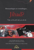 Jihad?