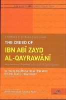 The Creed of Ibn Abi Zayd Al-Qayrawani With Commentary of S…
