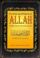 The Names and Attributes of Allaah, According to the Doctri…