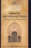 Explanation of the Three Fundamental Principles