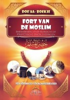 Doe'aa boekje - Fort van de Moslim