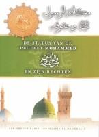 De status van de Profeet Mohammed ﷺ en zijn rechten