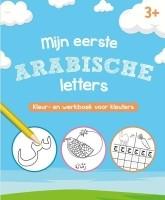 Mijn eerste Arabische letters - kleur en werkboek voor kleu…