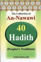 Collection of An-Nawawi's 40 Hadeeth (Pocket Size)