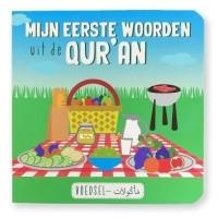 Mijn eerste woorden uit de Qur'an - Voedsel