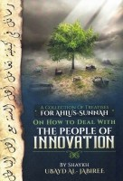 How to deal with the people of innovation