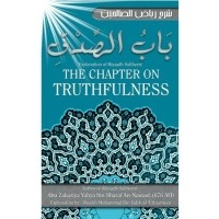 Explanation of the chapter of truthfulness