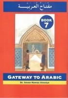 Gateway to Arabic Book 7