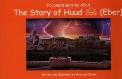 The Story of Huud علیه السلام ( Eber : 3 )