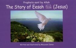The Story of Eesah علیه السلام ( Jesus : 14 )