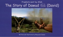 The Story of Dawud علیه السلام ( David : 12 )