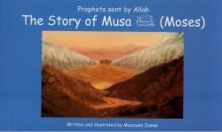 The Story of Musa علیه السلام ( Moses : 11 )
