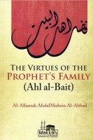 The Virtues Of The Prophet's Family