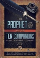 The Prophet ﷺ and his ten companions who were promised para…
