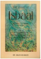 The issue of isbaal