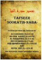 Tafseer sooratin-Naba