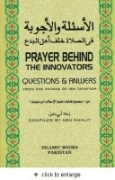 Prayer Behind the Innovators : Questions and Answers from t…