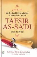 Methodical Interpretation of the Noble Qur'an Tafsir as-Sa'…
